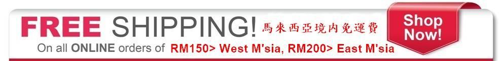 Free Shipping Malaysia