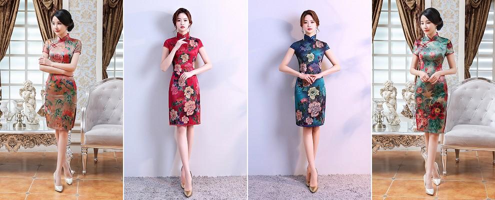 Silk Qipao