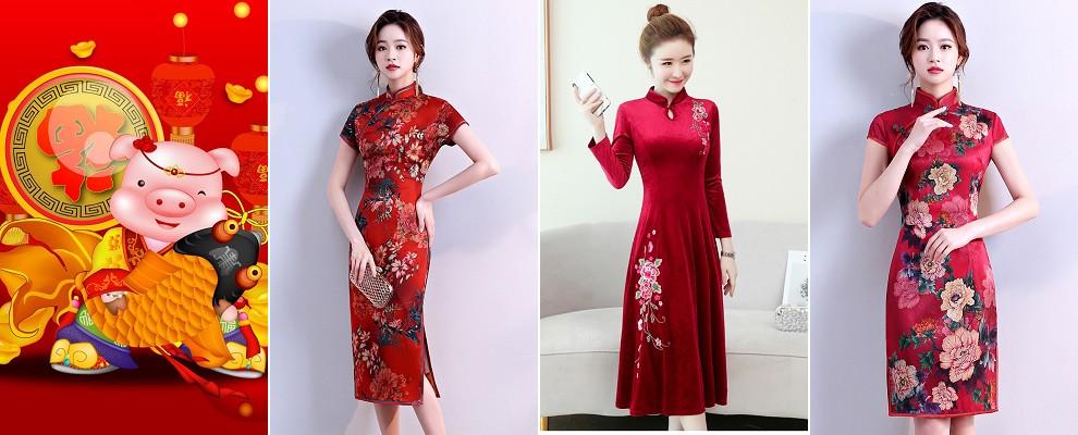 CNY Red Qipao
