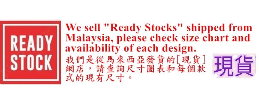 Ready stocks