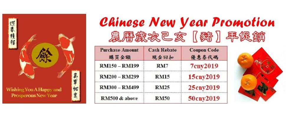 CNY promotion 2019