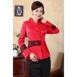 Peony Embroidery Red Rayon Jacket 4008-28 紅色長袖绸缎女唐裝