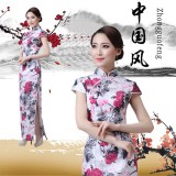 Jiangnan Misty Rain Cotton Maxi Qipao 1010-01 江南烟雨絲棉長旗袍