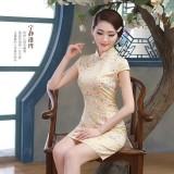 Jiangnan Silk Plum Flowers Yellow Qipao 2088-40 (Size XXL)