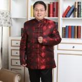 Man Noble Brocade Maroon Mandarin Jacket  12015-29 高貴織錦緞酒紅男長袖唐裝