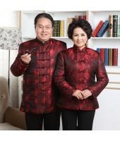 Man / Woman Noble Brocade Maroon Mandarin Jacket  12015-29 高貴織錦緞酒紅男/女長袖唐裝