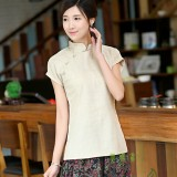 Retro Linen Chinese Top - Off White 5011-02 (XL) 文藝復古米色棉麻旗袍上衣