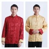 Man's Double-Fish Reversible Mandarin Jacket【Red+Yellow】 ) 12009-28 綢緞雙面穿長袖唐裝【紅+黃】