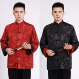 Man's Double-Fish Reversible Mandarin Jacket【Black+Red】12009-99 綢緞雙面穿長袖唐裝【黑+紅】