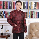 Man Maroon Elegant Chinese Jacket 12016-29 織錦緞酒紅長袖唐裝
