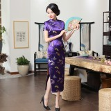 Butterfly Brocade Purple Blue Cheongsam 1018-84 優雅彩蝶織錦緞紫藍旗袍