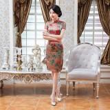 Elegant Faux Silk Peach Qipao 2401-30 (Size 3XL) 仿香雲紗修身優雅桃旗袍