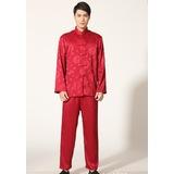 Long-sleeved Maroon Chinese Tai-ji Set 12017-29 太極長袖酒紅唐裝套裝