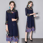 Noble Linen Navy Midi Cheongsam Dress 3027-76