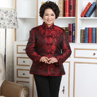 Woman Noble Brocade Maroon Mandarin Jacket  4015-29 高貴織錦緞酒紅女長袖唐裝