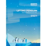 Lifting Penguin Extra Pure Tightening Cupro Mask 25g