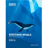Soothing Whale Extra Pure Soothing Tencel Mask 25g