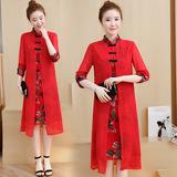 Retro Chinese Red Midi Linen Cheongsam Dress 3028-28