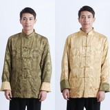 Man's Double-Fish Reversible Mandarin Jacket【Green+Yellow】 ) 12009-50 綢緞雙面穿長袖唐裝【綠+黃】