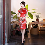 Graceful Red Satin Short Qipao 2403-28 雅致紅色绸缎旗袍
