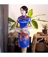 Graceful Blue Satin Short Qipao 2403-70 雅致藍色绸缎旗袍