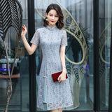 Ao Dai Style Blue Dot Lace Midi Cheongsam Dress 3030-70 蕾絲奧黛圓點藍中長旗袍裙