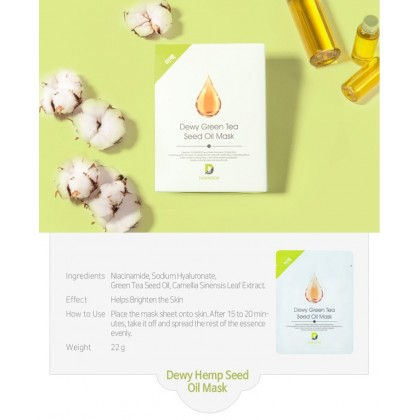Korean Dewy Seed Oil Mask Sheet 22g