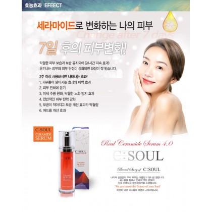 C.Soul Ceramide Serum 40ml