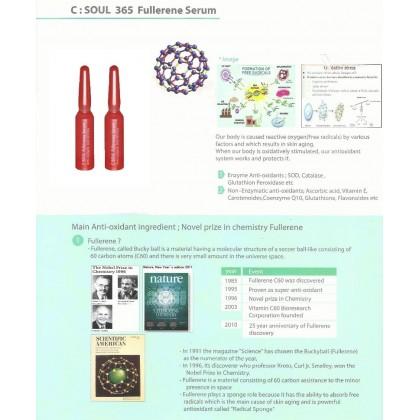 C.Soul Fullerene Serum 1.5ml x10 (SET)