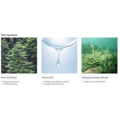 9wishes Pine Treatment Cream 50ml