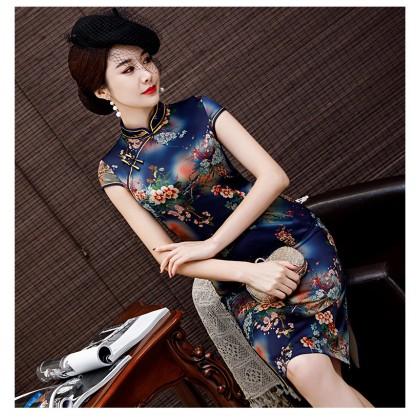 Blue Flower Faux Tea Silk Midi Cheongsam 1030-70