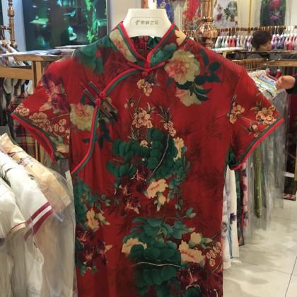 Hangzhou Floral Red Silk Red Midi Cheongsam 1034-28