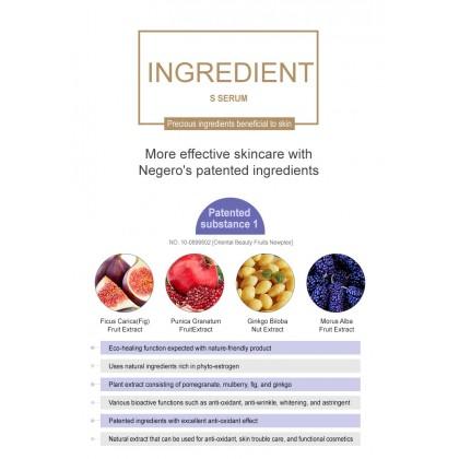 S Deep Mositurizing Blueberry Serum 30ml