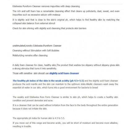 Edelweiss Pure Foam Cleanser 300ml