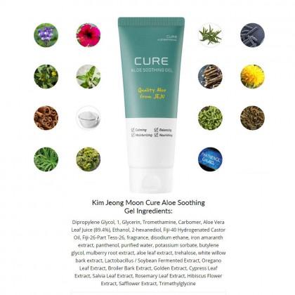CURE Aloe Soothing Gel 150ml