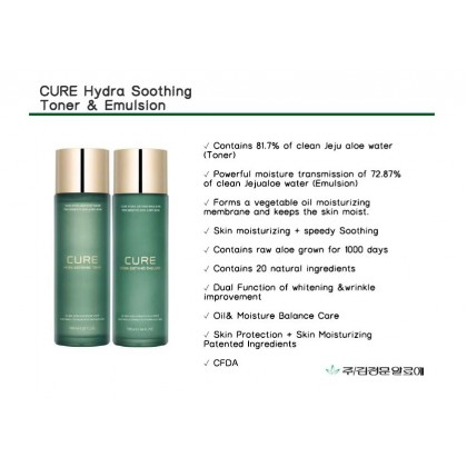 CURE Hydra Soothing Emulsion 130ml