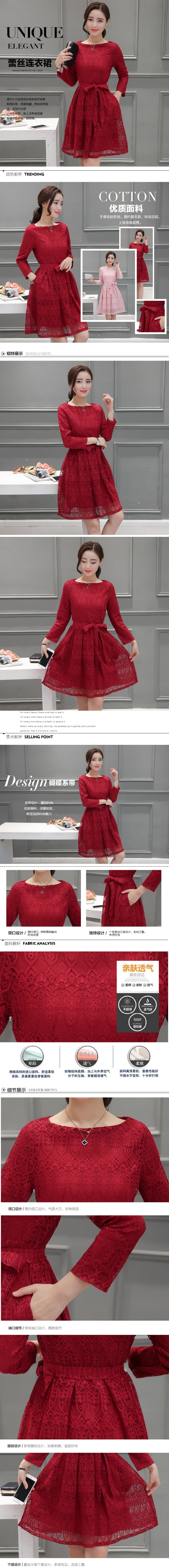 cea0c3f4fe1 1 x Korean Long-sleeved Lace Red Dress